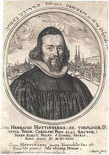 Hans-Heinrich Hottinger, Dean of the University of Heidelberg, (1620-1667)